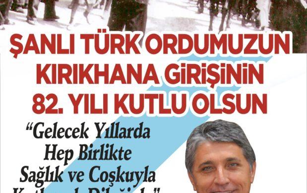 """BAŞKAN YAVUZ """"KIRIKHAN'IN 82.KURTULUŞ BAYRAMI KUTLU OLSUN"""" Kırıkhan Belediye Başkanı Ayhan YAVUZ, Kırıkhan'ın düşman işgalinden kurtuluşunun 82. Yıl dönümü münasebetiyle kutlama mesaj yayınladı. """"Kahraman Türk ordusunun Kırıkhan'a gelişinin ve Düşman İşgalinden Kurtuluşunun 82. yıldönümünü büyük bir gurur ve mutlulukla kutluyoruz"""" diyen Başkan Yavuz mesajında şunları söyledi; """"Kırıkhan, Osmanlı imparatorluğunun son döneminde Belen kazasına bağlı bir Nahiye iken, 1. Dünya savaşı sonrası Fransızların işgaline uğradı. 1924 yılında ilçe merkezi olan Kırıkhan uzun yıllar Fransız işgalinde kaldı. İşgal yıllarından sonra 1939 yılında Hatay ile birlikte Türkiye Cumhuriyeti Devleti yönetimine girdi. Savaşmadan diplomasi zaferi ile Hatay Türkiye Cumhuriyetinin vilayeti oldu. Kuvayı milliye ruhundan ve Birlik beraberlik duygularından hiçbir zaman ödün vermeyen Kırıkhan ve Hatay halkı, özgürlüğüne kavuşmak için sömürgeci güçlere ve itilaf devletlerine karşı tüm gücüyle topyekûn mücadele etmiştir. """"Şerefim ve namusum üzerine söz veriyorum Hatayı Ecnebilerin eline bırakmayacağım"""", """"Kırk Asırlık Türk Yurdu Düşman Elinde Kalamaz"""" diyen, Mustafa Kemal Atatürk, Mondros Mütarekesi sonrası ve Milli mücadele yıllarından itibaren Misakı Milli sınırları içinde Hatay Meselesini mütalaa etmiş ve bu konuyu hayatta kaldığı süre içinde daima gündemde tutmuştur. Cumhuriyet döneminde ise Hatay konusunu kişisel dava haline getiren Mustafa Kemal Atatürk; """"Hatay benim şahsi meselemdir"""" diyerek bütün ağırlığını koyarak siyasi dehası ve ustaca yürüttüğü aktif politikasıyla Hatay'ı önce bağımsız devlet haline getirmiş, ardından Hatay ve ilçelerine Türk ordusunun girmesiyle birlikte yaklaşık 20 yıllık Fransız işgaline son vermiştir. 6 Temmuz 1938 tarihinde Kurmay Albay Şükrü KANATLI komutasındaki 39. Dağ Tugayı 48.Takviyeli Dağ Alayının Hassa üzerinden Kırıkhan 'a girmesiyle bu şanlı olay Hatay ve Kırıkhan tarihine altın harflerle yazılmıştır. Büyük coşkuyla, neşeyle, bayram gibi karşılanan Kurmay Alba"""